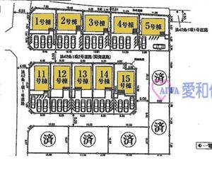 日高市中鹿山新築戸建て建売分譲物件|高麗川駅15分|愛和住販|買取・下取りOK