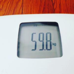 ゲームDEダイエット日記@59.8㎏ ダイエットを意識して約2週間で体重が50㎏台に!