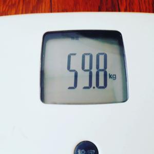 ゲームDEダイエット日記@59.8㎏ このまま順調に体重が落ちてくれれば良いのに