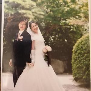 結婚10年目