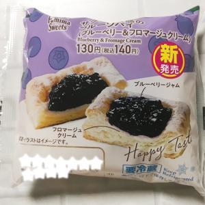 ファミマ☆美味しすぎて感動した新商品♡
