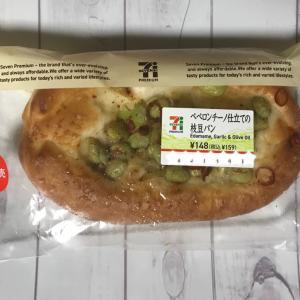 セブン☆旨味と辛みが感じられる大人味の新商品♪