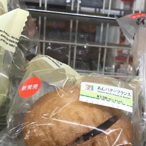 セブン☆朝から激売れしていた新商品!