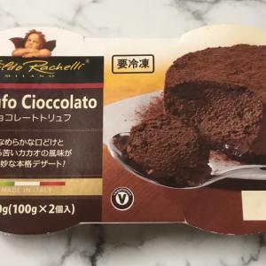 業務スーパー☆絶対買い!お得すぎる絶品スイーツ♡