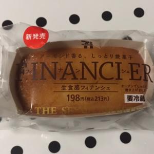 セブン☆感動の食感!めちゃくちゃ美味な新商品♪