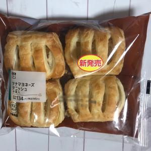"""ローソン☆""""おうちゴパン""""におすすめな新商品!"""
