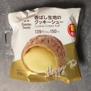 ファミマ☆ラス1でGETした新商品が絶品!!