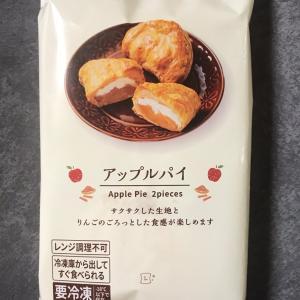 ローソン☆絶対買い!話題の注目商品!!