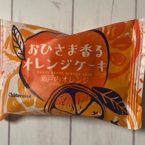 シャトレーゼ☆これは凄い!「130円」のめちゃウマ品