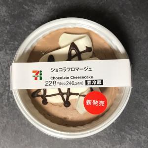 セブン☆意外!チーズケーキっぽい新商品(^^♪
