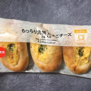 セブン☆想像以上に美味しかった新商品!