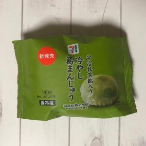 セブン☆美味しすぎて即リピ決定!夏らしい新商品