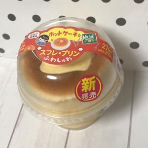ファミマ☆売れてます!店内で激推しされていた新商品!!