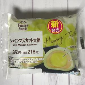 ファミマ☆買えて良かった♡大人気の和菓子♪