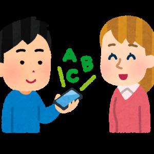 【翻訳】機械翻訳「DeepL」が日本で月額750円からの有料サービス開始