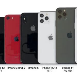 【悲報】iPhone12、有線イヤホンと充電アダプタの同梱を止めて50ドル値上げへ