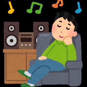 【音楽】実際ハイレゾって聞き分けられんの?