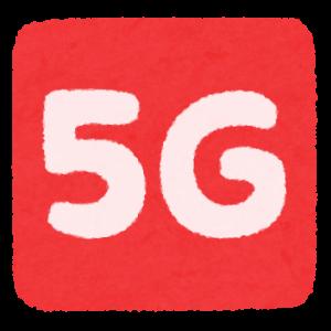 【朗報】日本、ついに5Gが普及し始める!!!!!!!、!!!!!!