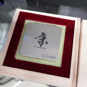 【PCパーツショップ】 スパコン「京」のCPUがオリオスペックで展示中、桐箱入りの豪華仕様