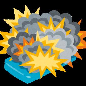 【中華】自宅火災でAmazon訴訟 中国メーカーの連絡先Amazon知らず ジャンプスターター付きモバイルバッテリー