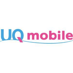 【朗報】UQモバイル、20GBで月額4000円を下回る料金プランを導入へ
