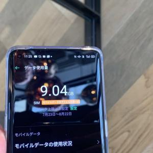 【悲報】auのデータMAX 5G(月額9515円)、ストリーミング動画は5Mbpsに速度制限