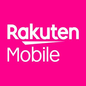 【携帯】楽天モバイル1年無料キャンペーン終了まで残り1ヶ月