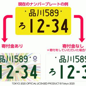 【自動車】軽自動車に白ナンバー付けるの流行ってるんか?