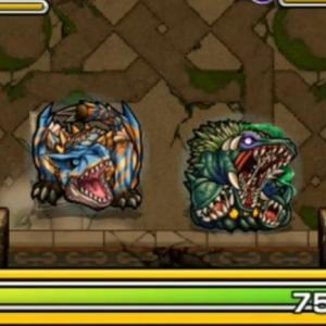 怪獣大決戦【モンスト】