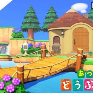 【あつ森】川が流れる住民の家を作ってみる【あつまれ どうぶつの森】