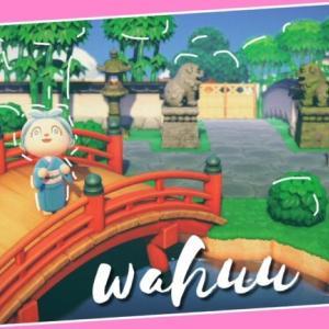 【あつ森】#6 映える和風島作り | 和が漂う滝に囲まれた一本道を手掛ける