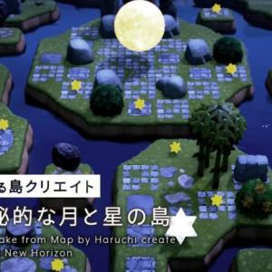 【あつ森】神秘的な月と星の島:地図から作る島クリエイト#18【島クリエイト】