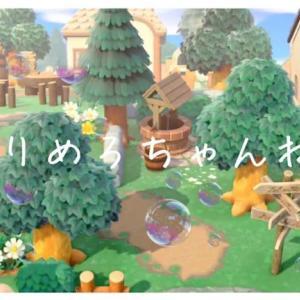 【あつ森 配信】3回目の島づくり!冬の島つくるぞ~!!#2【あつまれどうぶつの森/ACNH】