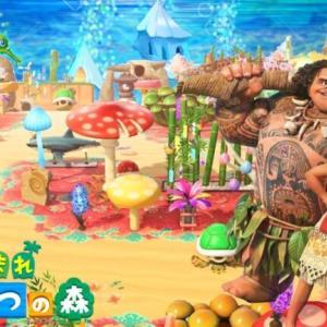 【あつ森】世界一綺麗な深海のようなモアナを完全再現した島が異次元の世界が美しすぎたwww【あつまれどうぶつの森】