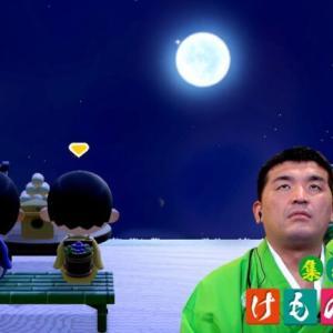 【あつ森#57】9月アプデ季節限定家具で月見をやってみよう!【あつまれどうぶつの森】【狂言風ゲーム実況】