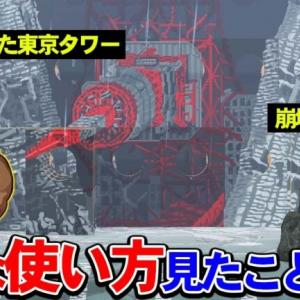 【あつ森】これがあつ森!? ゲームの概念が180度変わる最強のセンスを持った島クリが凄すぎる…!!【あつまれ どうぶつの森】【ぽんすけ】