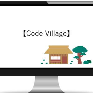 【Code Village】(コードビレッジ)の利用料金は?お金なくても通える?