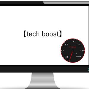 【tech boost】(テックブースト)の利用料金は?お金なくても通える?