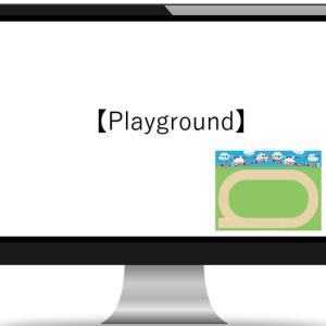 【Playground】の利用料金は?お金なくても通える?