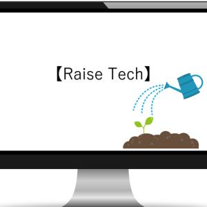 【RaiseTech】の利用料金は?お金なくても通える?
