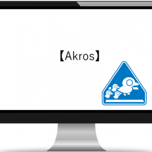 【Akros】の利用料金は?お金なくても通える?