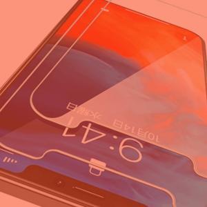 iPhone12miniガラスフィルムランキング5選
