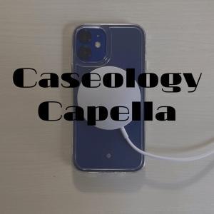 Caseology iPhone12mini Capella(カペラ)を購入したのでレビューします。