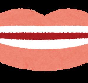 英語がスラスラでてくる口の筋肉の使い方