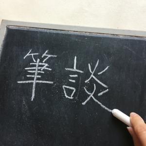 生活圏では日本語は通じない