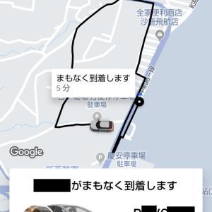 Uberタクシーアプリは日本出国前、日本国内で登録手続きを済ませておいた方がいい