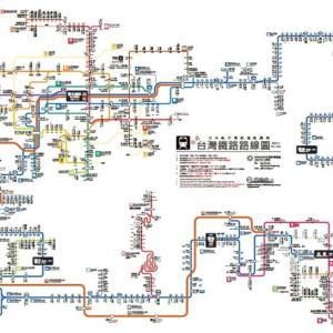 これは便利! 台湾の鉄道を全て網羅する路線図