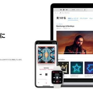 NiziUを聞くならどこの音楽サブスクアプリがおすすめ?比較してみた