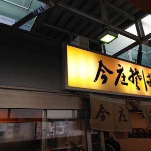 福井駅 駅そば
