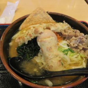 甲府駅で「吉田うどん」を食べてみた